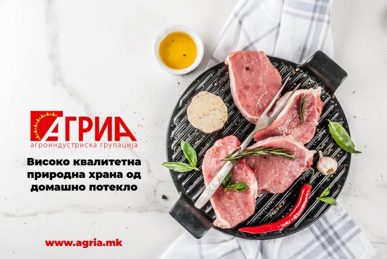 совети за подготовка ма месо