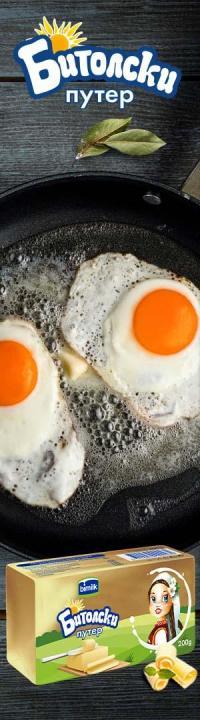 bimilk puter jajca