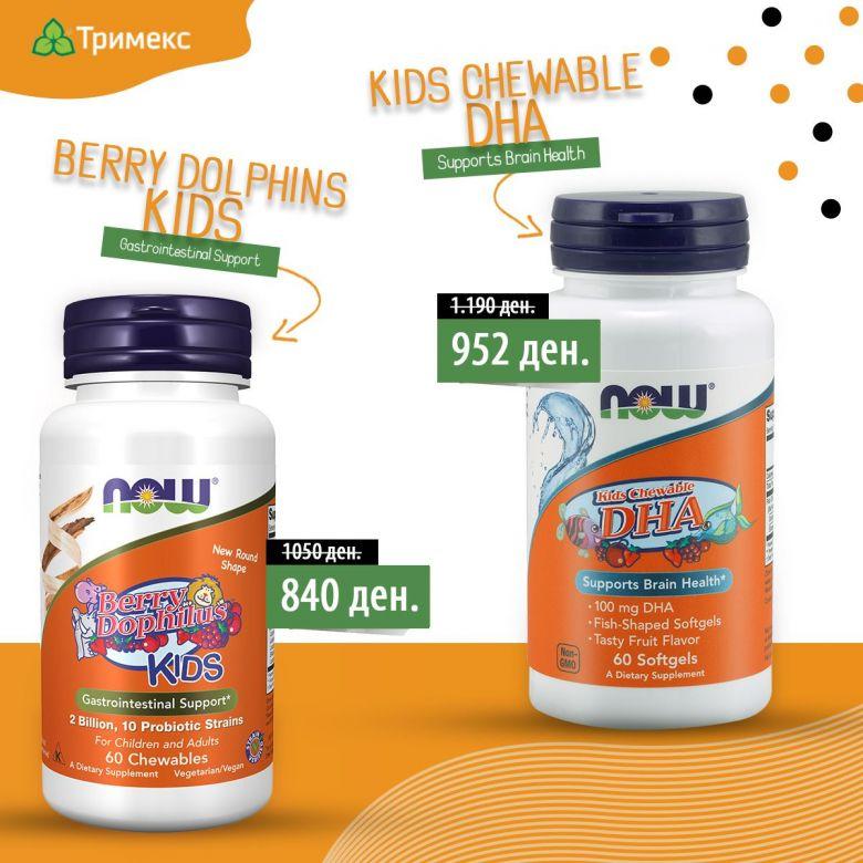 имунитет кај децата 3