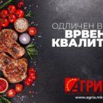 4 трикови за месо