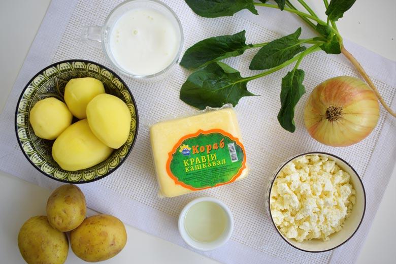 мусака со спанаќ и сирење