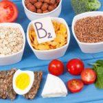 Б2 витамин