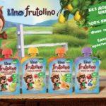 """Лино Фрутолино био кашички во практично """"пауч"""" пакување"""