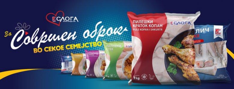 Модерни пакувања за докажано најквалитетните Слога Пром производи